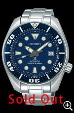 SBDC033